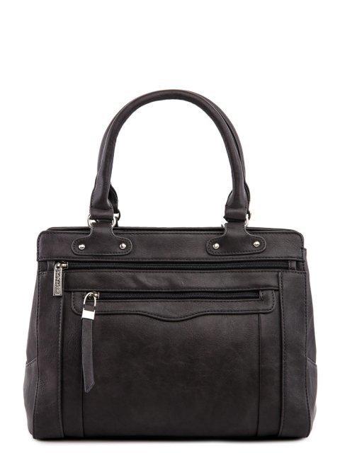 Серая сумка классическая Metierburg - 3299.00 руб