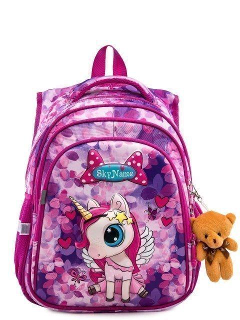 Сиреневый рюкзак SkyName - 3299.00 руб