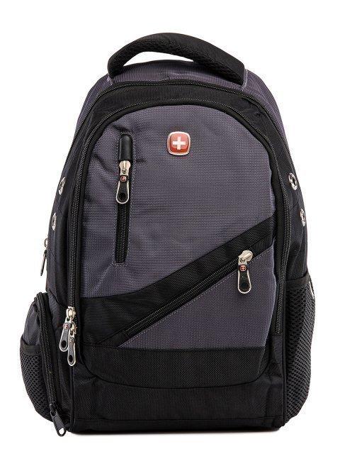 Серый рюкзак Angelo Bianco - 2299.00 руб