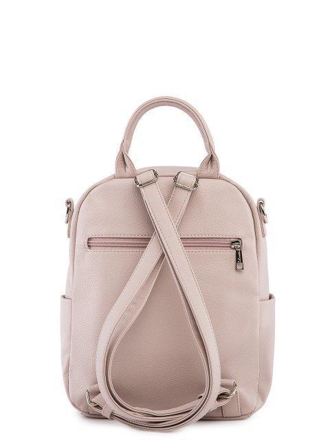 Бежевый рюкзак S.Lavia (Славия) - артикул: 1186 218 20  - ракурс 3