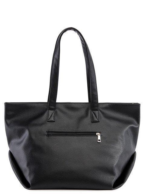 Чёрный шоппер S.Lavia (Славия) - артикул: 1225 902 01 - ракурс 3