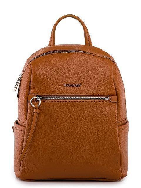 Рыжий рюкзак David Jones - 2799.00 руб