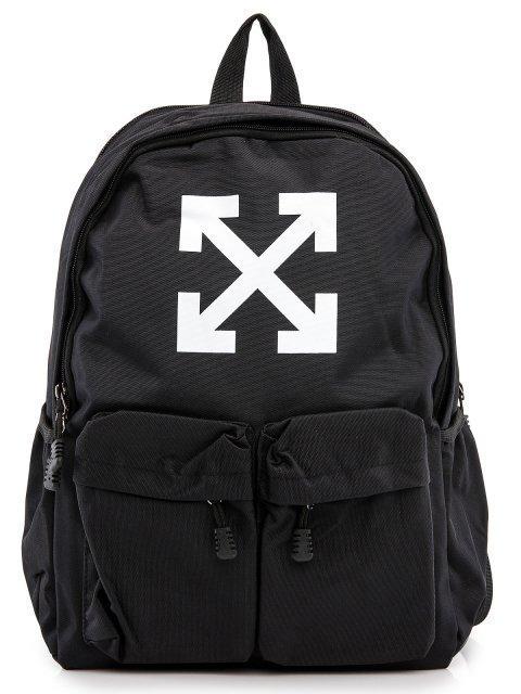 Чёрный рюкзак Angelo Bianco - 1299.00 руб