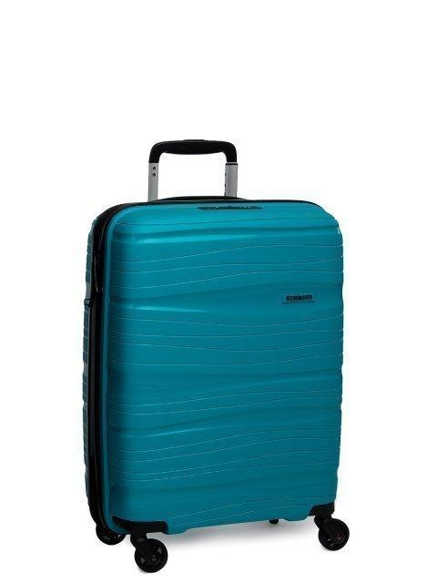 Бирюзовый чемодан REDMOND - 6299.00 руб