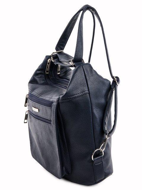 Синяя сумка мешок S.Lavia (Славия) - артикул: 957 860 70  - ракурс 4
