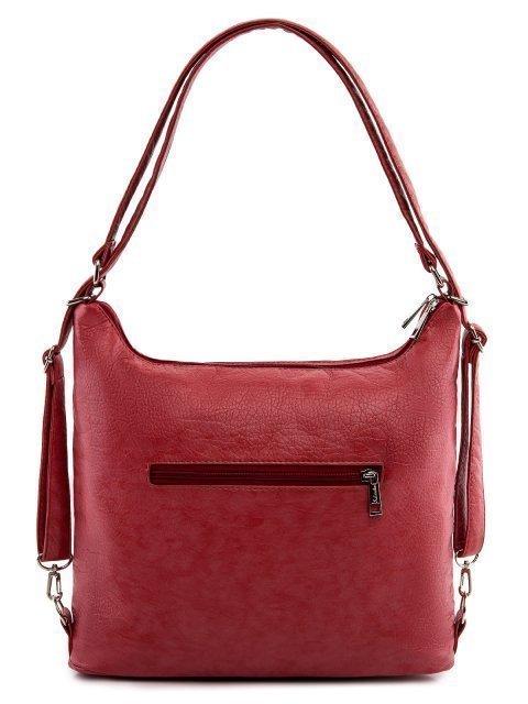 Красная сумка мешок S.Lavia (Славия) - артикул: 657 601 04 - ракурс 3