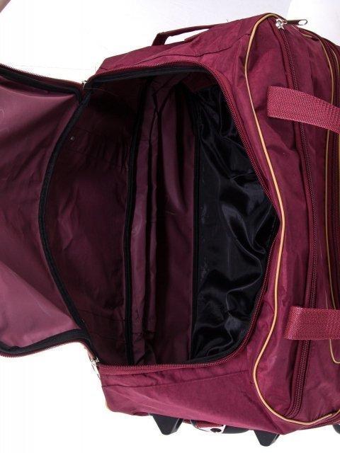 Бордовый чемодан Lbags (Эльбэгс) - артикул: К0000013244 - ракурс 6