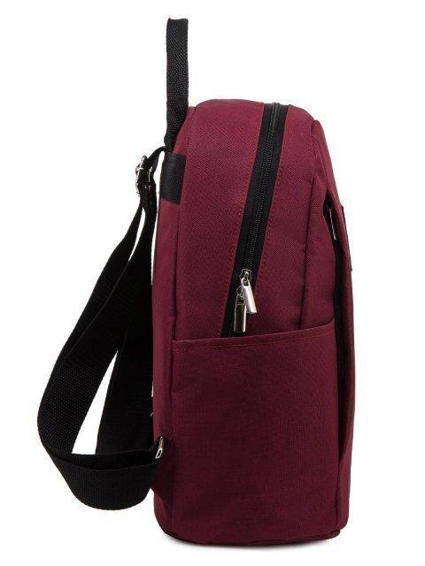 Бордовый рюкзак S.Lavia (Славия) - артикул: 00-75 000 03 - ракурс 2