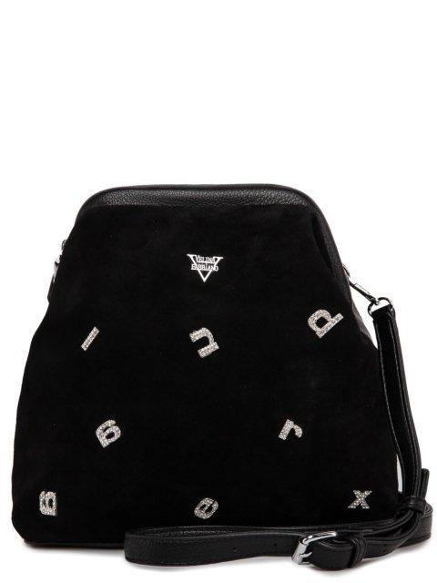 Чёрная сумка планшет Fabbiano - 2729.00 руб