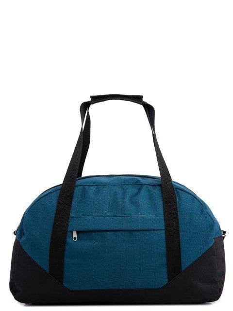 Голубая дорожная сумка S.Lavia - 909.00 руб