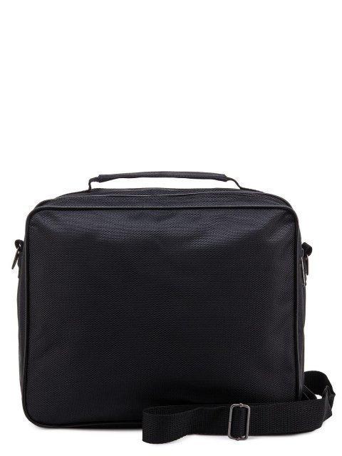 Чёрная сумка классическая S.Lavia (Славия) - артикул: 0К-00002495 - ракурс 3