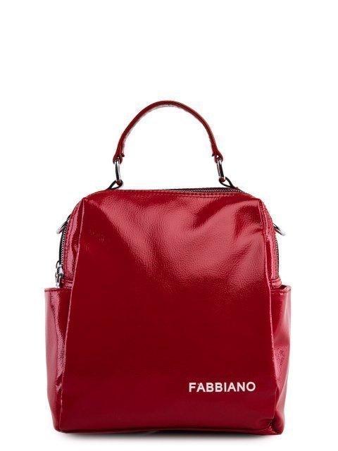 Красный рюкзак Fabbiano - 3299.00 руб