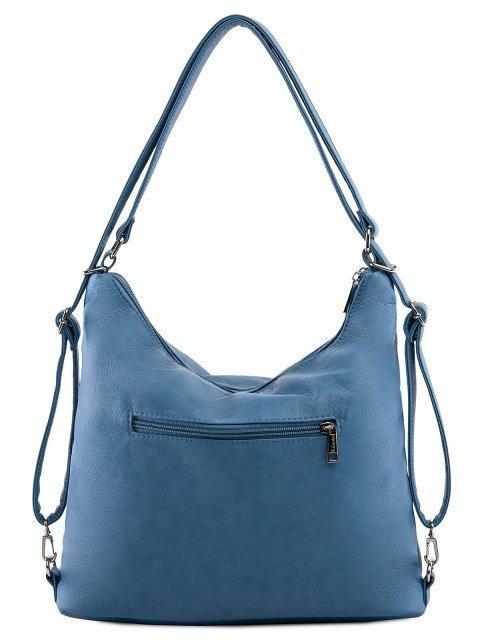 Голубая сумка мешок S.Lavia (Славия) - артикул: 657 601 34 - ракурс 3
