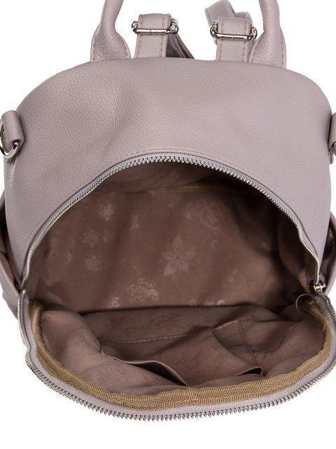 Бежевый рюкзак S.Lavia (Славия) - артикул: 1186 220 25 - ракурс 4