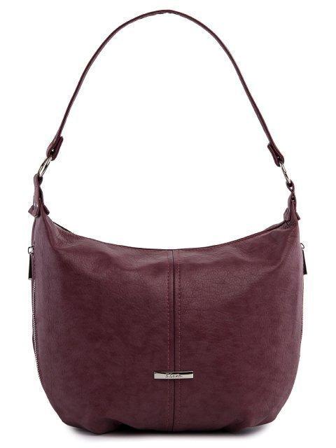 Бордовая сумка мешок S.Lavia - 1679.00 руб