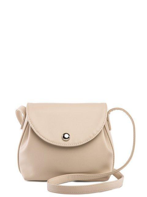 Молочная сумка планшет S.Lavia - 1399.00 руб