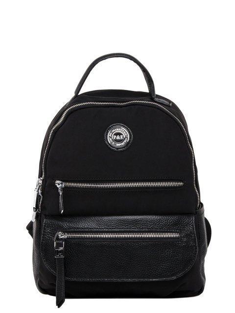 Чёрный рюкзак Polina - 3899.00 руб