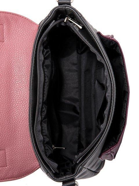 Розовый портфель S.Lavia (Славия) - артикул: 1178 902 61 - ракурс 4