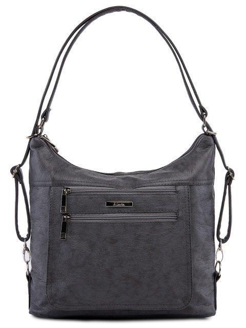 Серая сумка мешок S.Lavia - 2309.00 руб