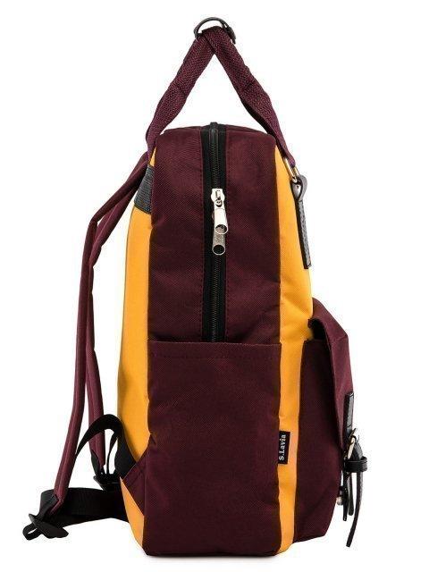 Жёлтый рюкзак S.Lavia (Славия) - артикул: 00-72 000 55 - ракурс 2