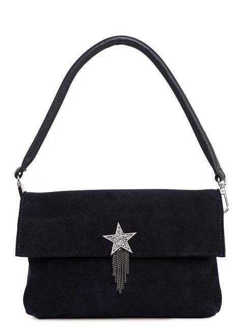 Синяя сумка планшет Fabbiano - 2880.00 руб