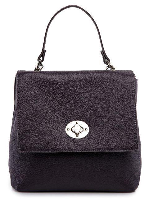 Фиолетовый рюкзак S.Lavia - 6650.00 руб