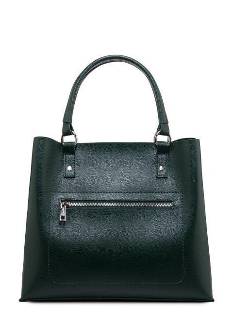 Зелёная сумка классическая S.Lavia - 1847.00 руб