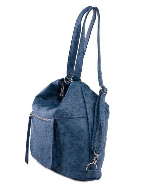 Синяя сумка мешок S.Lavia (Славия) - артикул: 657 601 70 - ракурс 4
