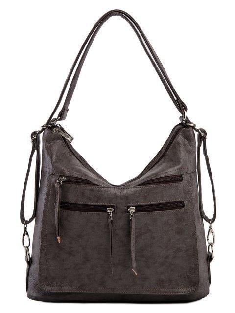 Коричневая сумка мешок S.Lavia - 2309.00 руб