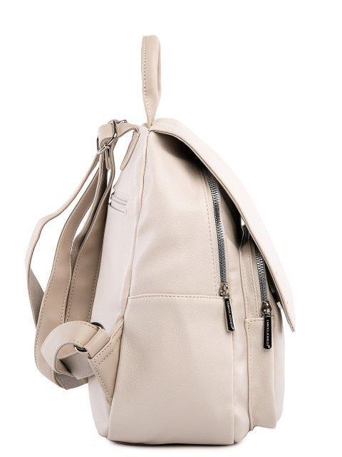 Бежевый рюкзак David Jones (Дэвид Джонс) - артикул: 0К-00026166 - ракурс 2