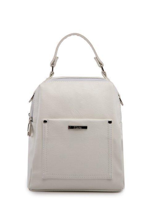 Белый рюкзак S.Lavia - 2309.00 руб