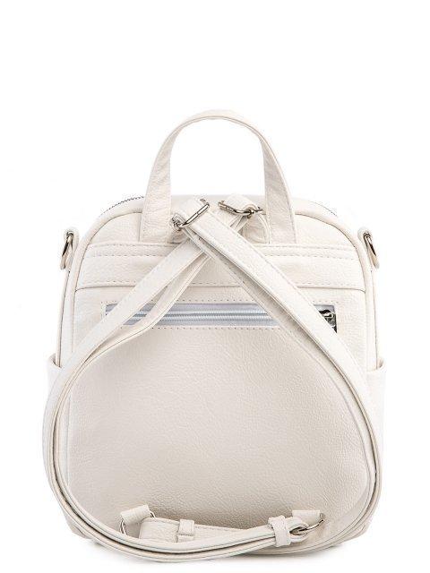 Белый рюкзак S.Lavia (Славия) - артикул: 1185 598 10.69К - ракурс 3