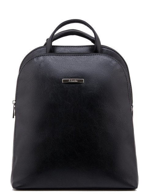 Чёрный рюкзак S.Lavia - 1791.00 руб