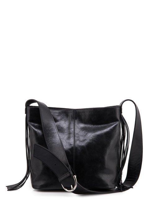 Чёрная сумка планшет S.Lavia - 3640.00 руб