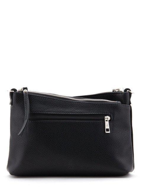 Чёрная сумка планшет S.Lavia (Славия) - артикул: 798 99 01 - ракурс 3