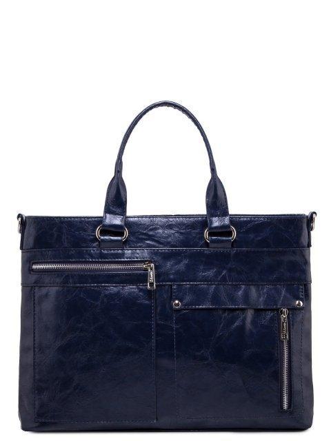 Синяя сумка классическая S.Lavia - 1759.00 руб