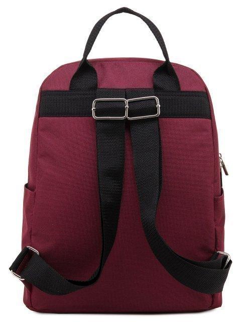 Бордовый рюкзак S.Lavia (Славия) - артикул: 00-75 000 03 - ракурс 3