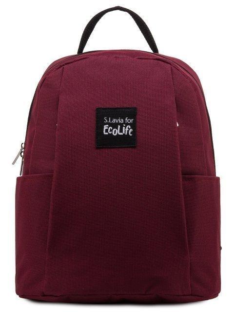 Бордовый рюкзак S.Lavia - 1470.00 руб