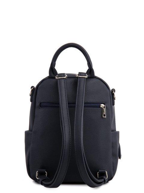 Синий рюкзак S.Lavia (Славия) - артикул: 1186 791 70 - ракурс 3