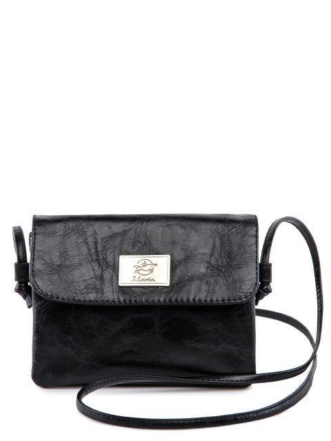 Чёрная сумка планшет S.Lavia - 1088.00 руб