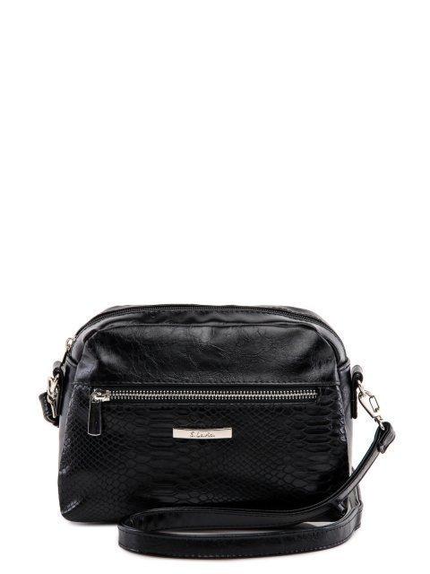 Чёрная сумка планшет S.Lavia - 1819.00 руб