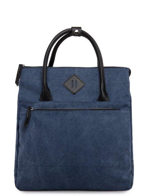 Синий рюкзак S.Lavia - 2730.00 руб