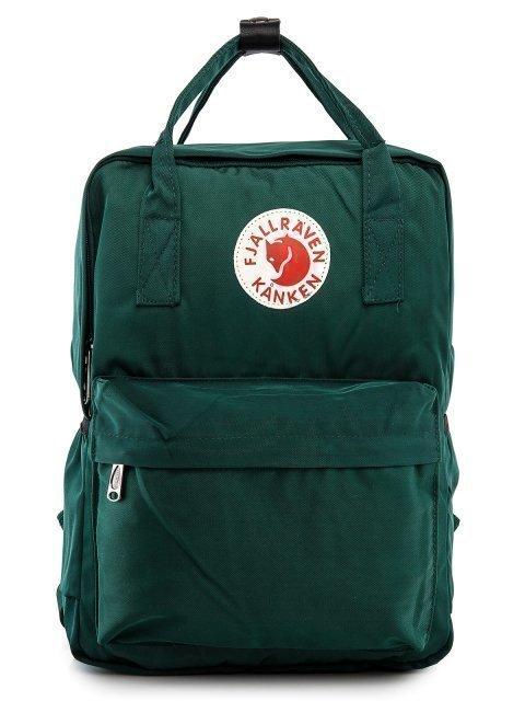 Зелёный рюкзак Kanken - 1499.00 руб