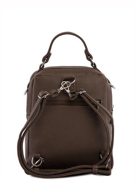 Коричневый рюкзак S.Lavia (Славия) - артикул: 1183 791 52  - ракурс 3