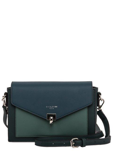 Зелёная сумка планшет David Jones - 3199.00 руб