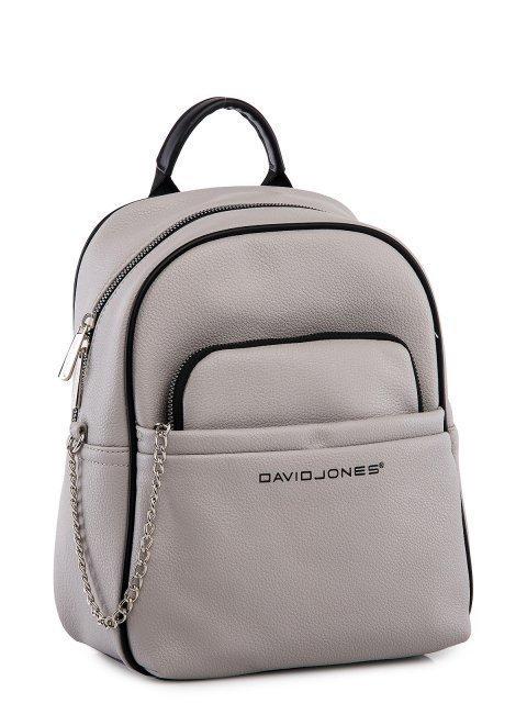Серый рюкзак David Jones (Дэвид Джонс) - артикул: 0К-00026059 - ракурс 2