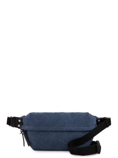 Синяя сумка на пояс S.Lavia - 1399.00 руб