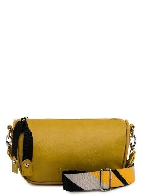 Жёлтая сумка планшет S.Lavia - 2029.00 руб