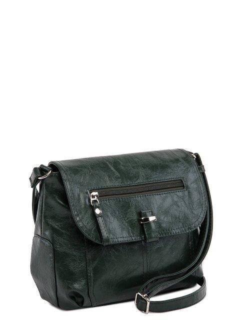 Зелёная сумка планшет S.Lavia (Славия) - артикул: 750 048 35 - ракурс 1