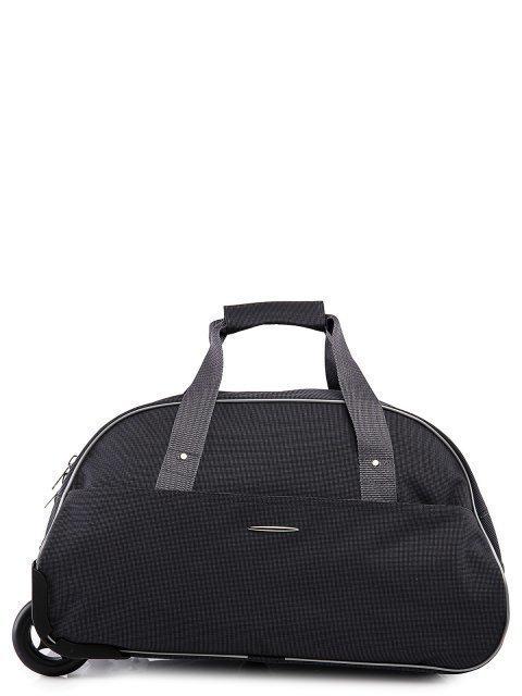 Серый чемодан Lbags - 2799.00 руб